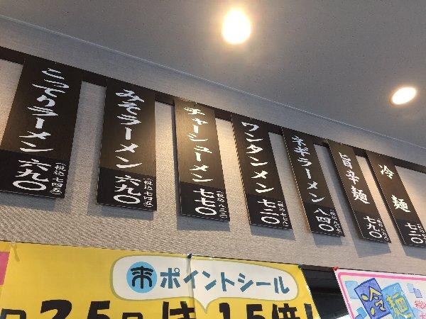 rairaitei5-tsuruga-005.jpg