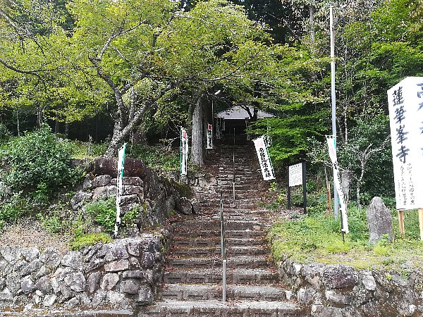 rengebuji-seki-001.jpg