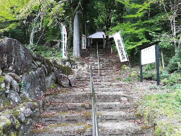rengebuji-seki-002.jpg