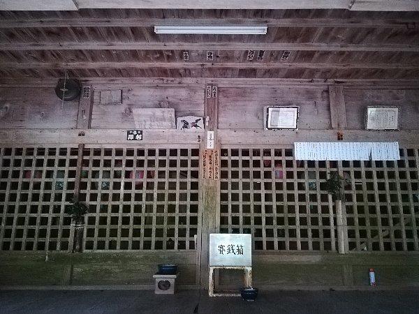 rengebuji-seki-008.jpg