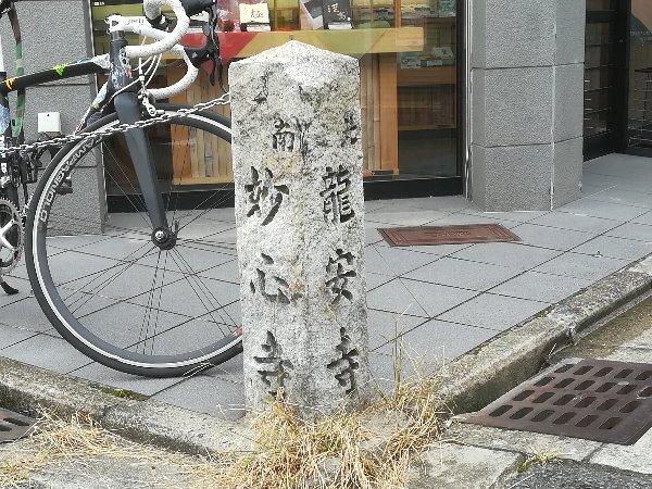 ryoanji-kyoto-005.jpg