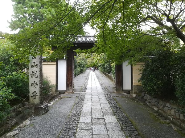 ryoanji-kyoto-012.jpg