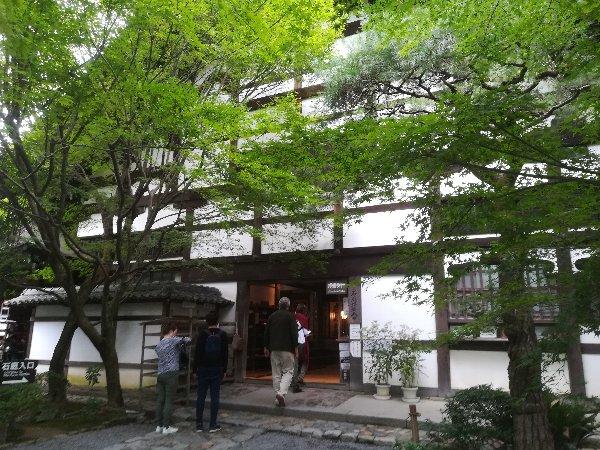 ryoanji-kyoto-028.jpg