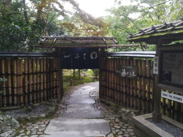 ryoanji-kyoto-070.jpg
