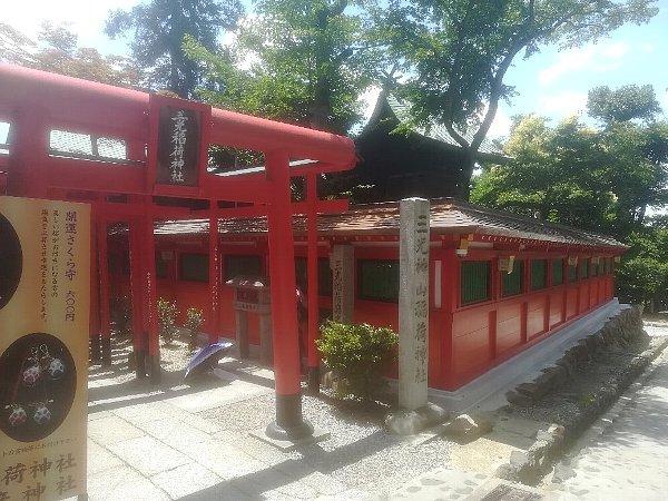 sankouinari-inuyama-002.jpg