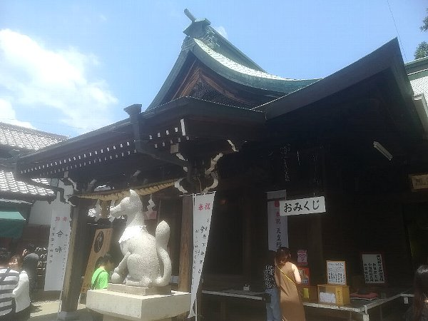 sankouinari-inuyama-013.jpg