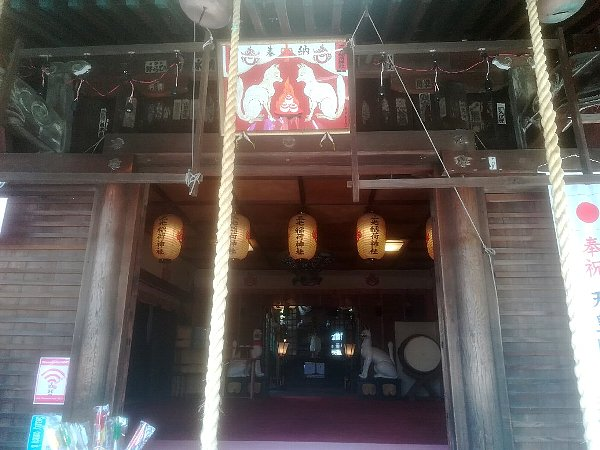 sankouinari-inuyama-020.jpg