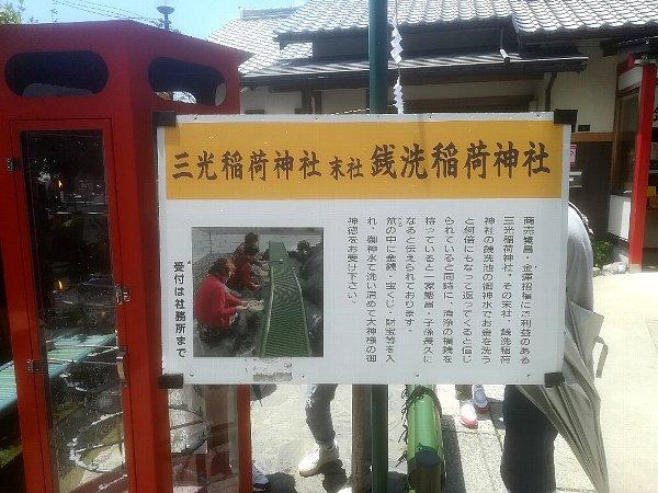 sankouinari-inuyama-021.jpg
