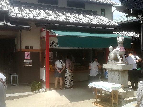 sankouinari-inuyama-023.jpg