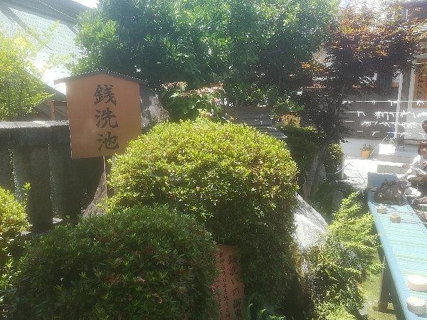 sankouinari-inuyama-025.jpg