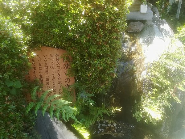 sankouinari-inuyama-026.jpg