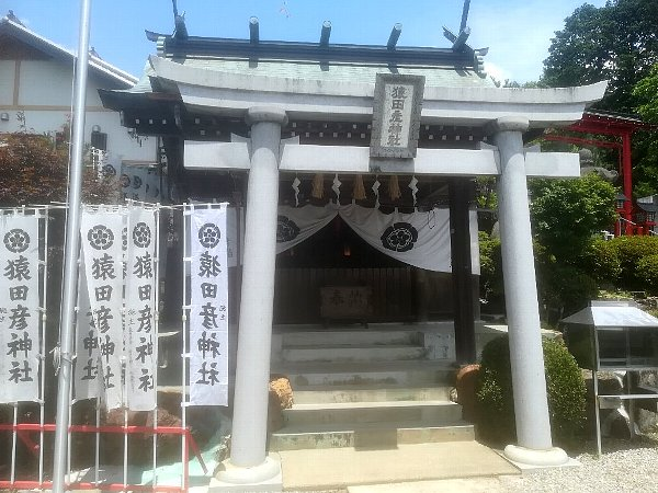sankouinari-inuyama-029.jpg