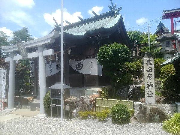 sankouinari-inuyama-030.jpg