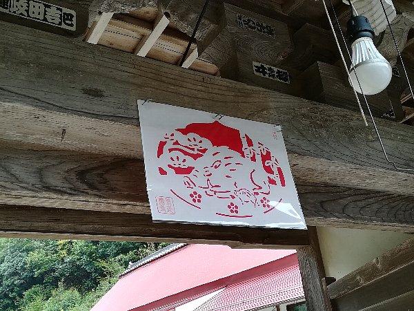 sankouji-yamagata-010.jpg