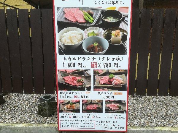 sanshirou-takefu-001.jpg
