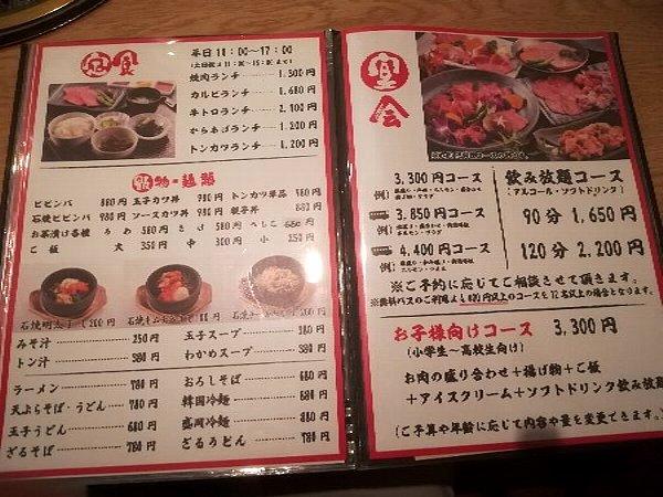 sanshirou-takefu-005.jpg