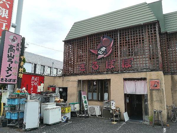 saropopo-yamagata-006.jpg