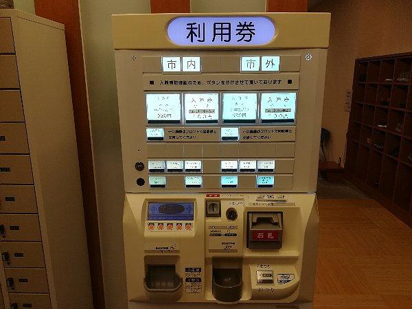satoyamanou-noumi-025.jpg