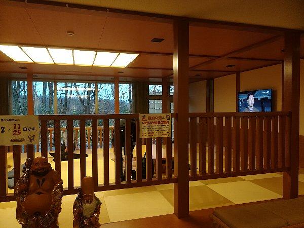 satoyamanou-noumi-030.jpg