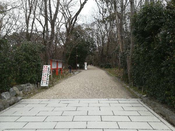 shimogamo2-kyoto-019.jpg