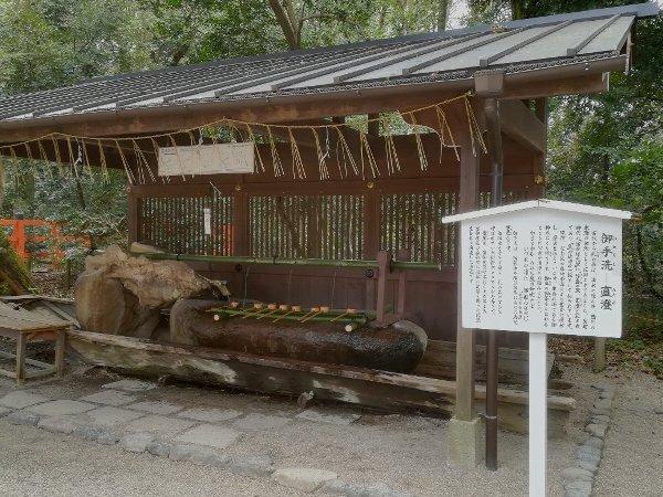 shimogamo2-kyoto-033.jpg