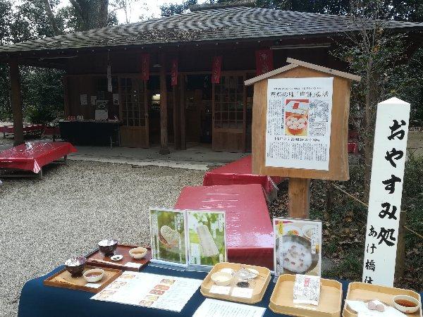 shimogamo2-kyoto-036.jpg