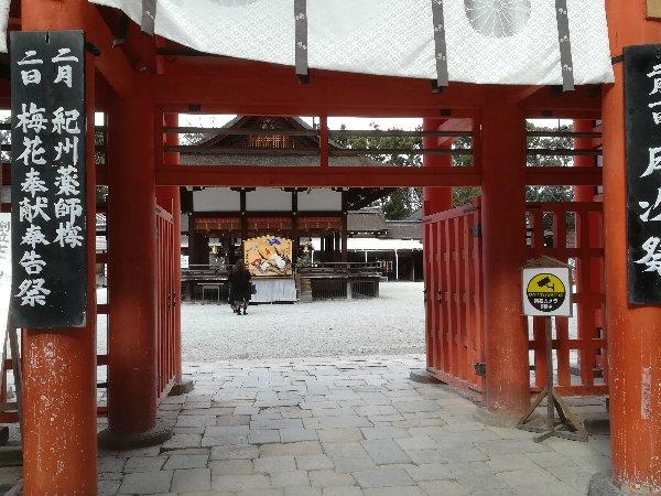 shimogamo2-kyoto-044.jpg