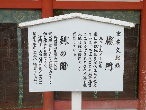 shimogamo2-kyoto-050.jpg