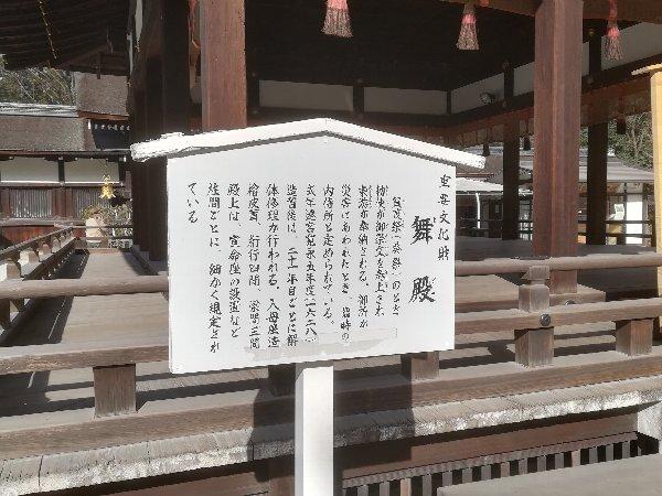 shimogamo2-kyoto-051.jpg