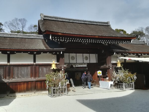 shimogamo2-kyoto-054.jpg