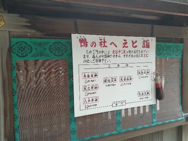 shimogamo2-kyoto-057.jpg