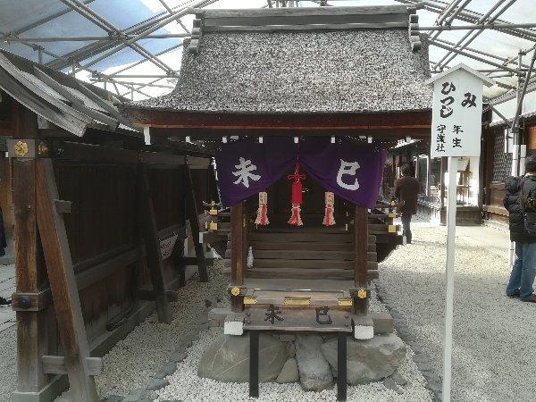 shimogamo2-kyoto-060.jpg
