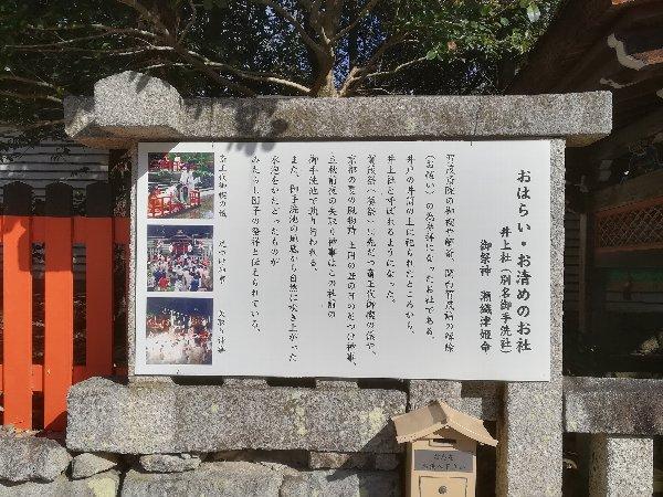shimogamo2-kyoto-073.jpg