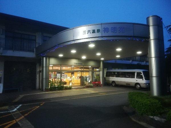 shinmeien-3-001.jpg