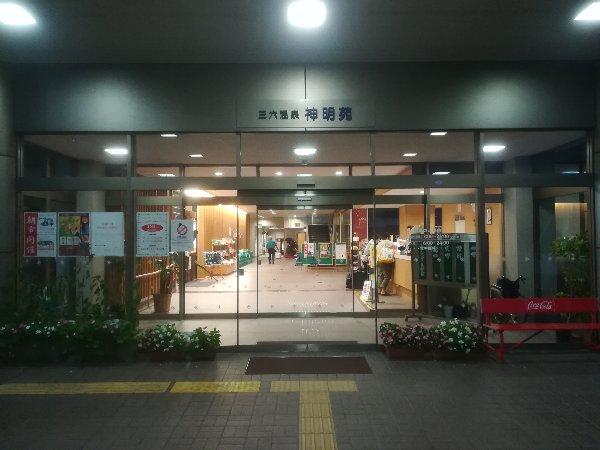 shinmeien-3-002.jpg