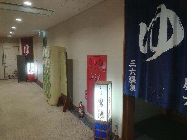 shinmeien-3-006.jpg