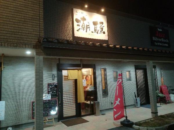 shiosai-hikone-016.jpg