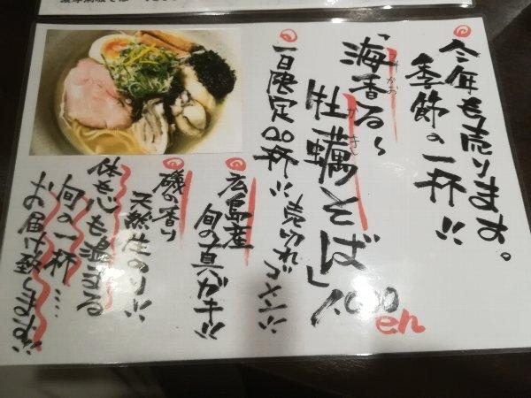 shiosai-hikone-019.jpg