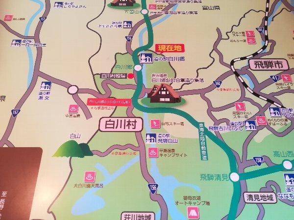 shirakawago-shirakawa-006.jpg