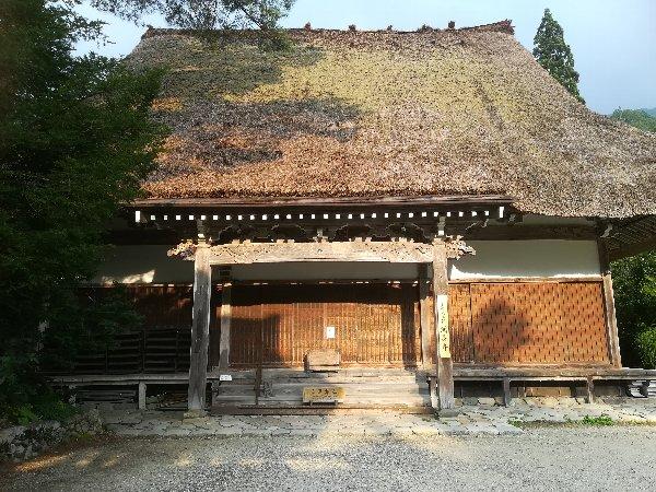 shirakawago-shirakawa-081.jpg
