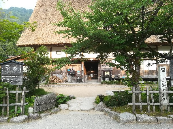 shirakawago-shirakawa-086.jpg