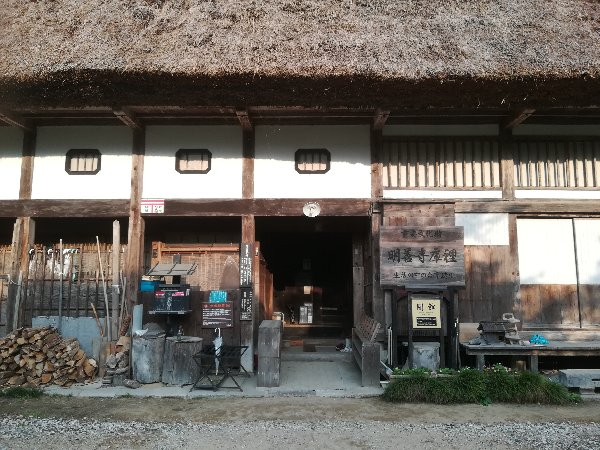 shirakawago-shirakawa-089.jpg