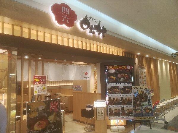 shirokoji-hikone-002.jpg