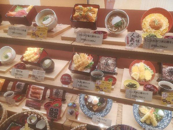 shirokoji-hikone-003.jpg