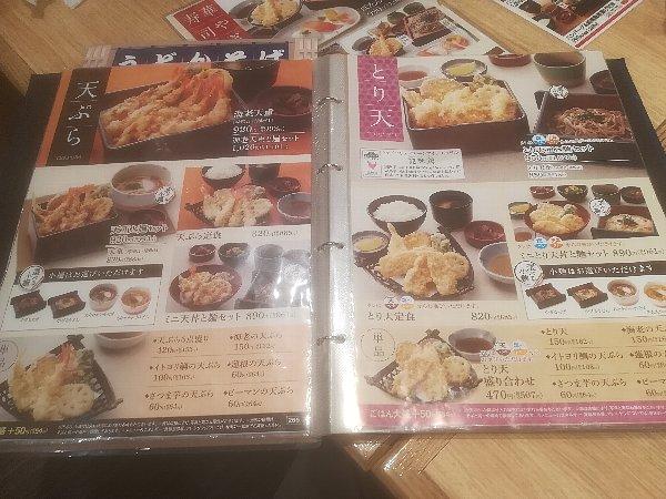 shirokoji-hikone-008.jpg