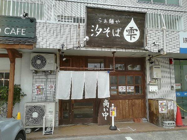 shizuku-nagoya-002.jpg