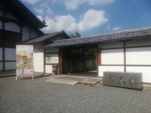 shokokugi-kyoto-012.jpg