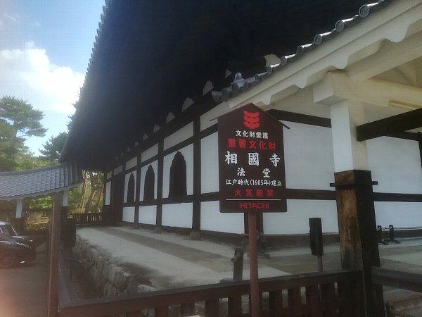 shokokugi-kyoto-019.jpg