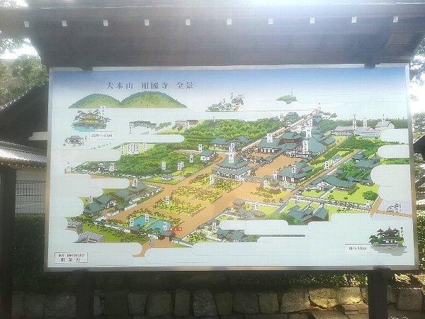 shokokugi-kyoto-035.jpg