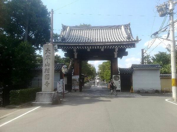 shokokugi-kyoto-043.jpg